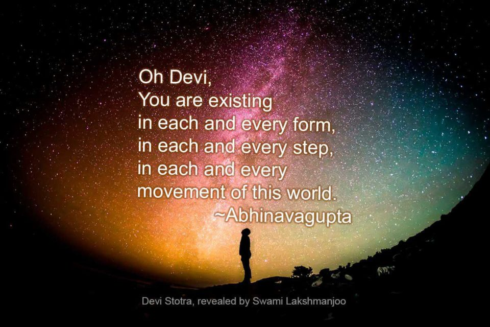 Devi Stotra by Abhinavagupta.